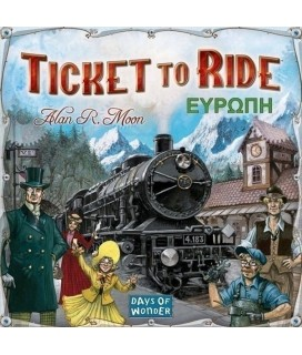 Days of Wonder Ticket to Ride: Ευρώπη