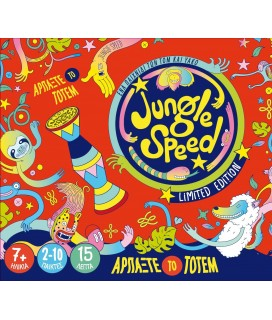 Kaissa Jungle Speed Bertone
