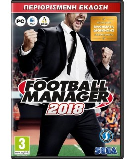 Football Manager 2018 Ελληνικό Limited Edition PC GAMES