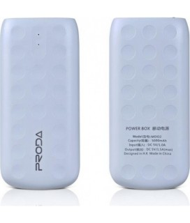 Power bank 5000mah Remax Lovely PPL-2 Λευκό