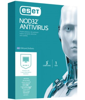 ESET NOD32 Antivirus 3 Computers 1 Year