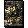 Konami Yu-Gi-Oh! Deck Protectors (50) Golden Duelist